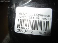 Дефлектор Mercedes-benz S-class W220.175 Фото 8