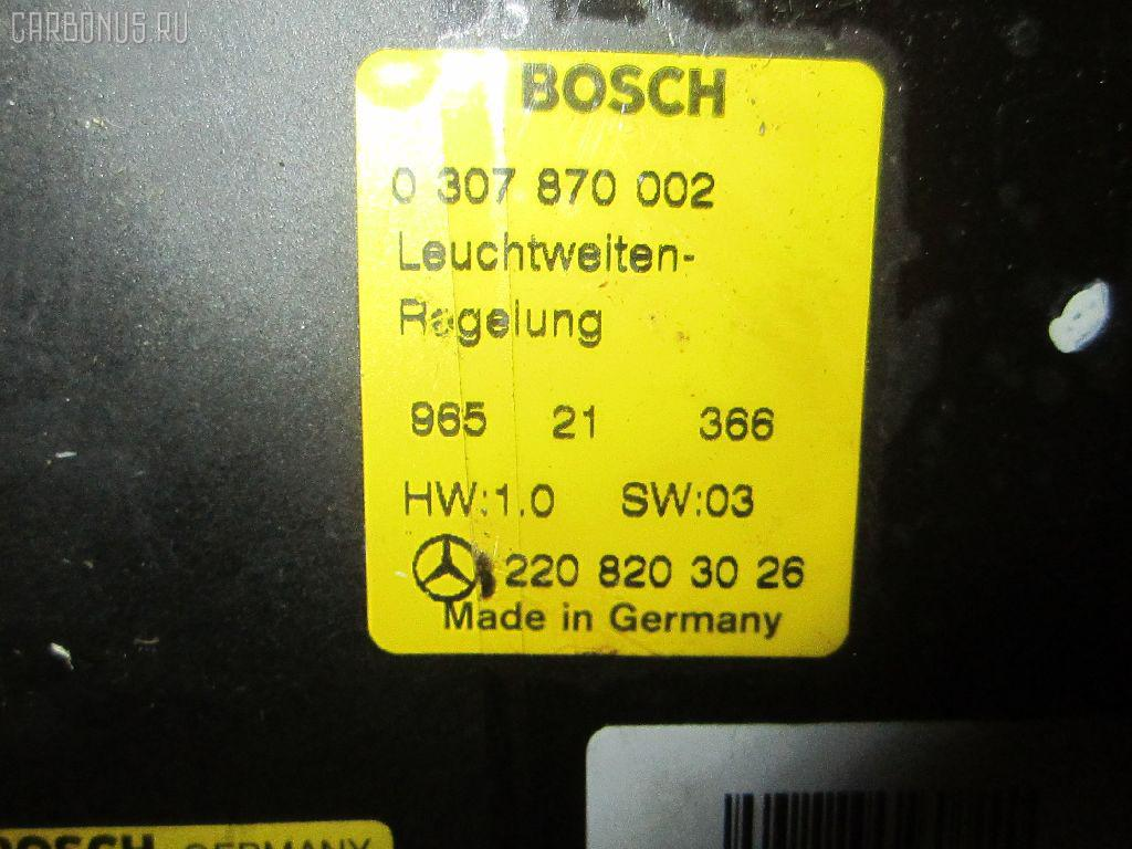 Датчик регулировки дорожного просвета Mercedes-benz S-class W220.175 113.960 Фото 1
