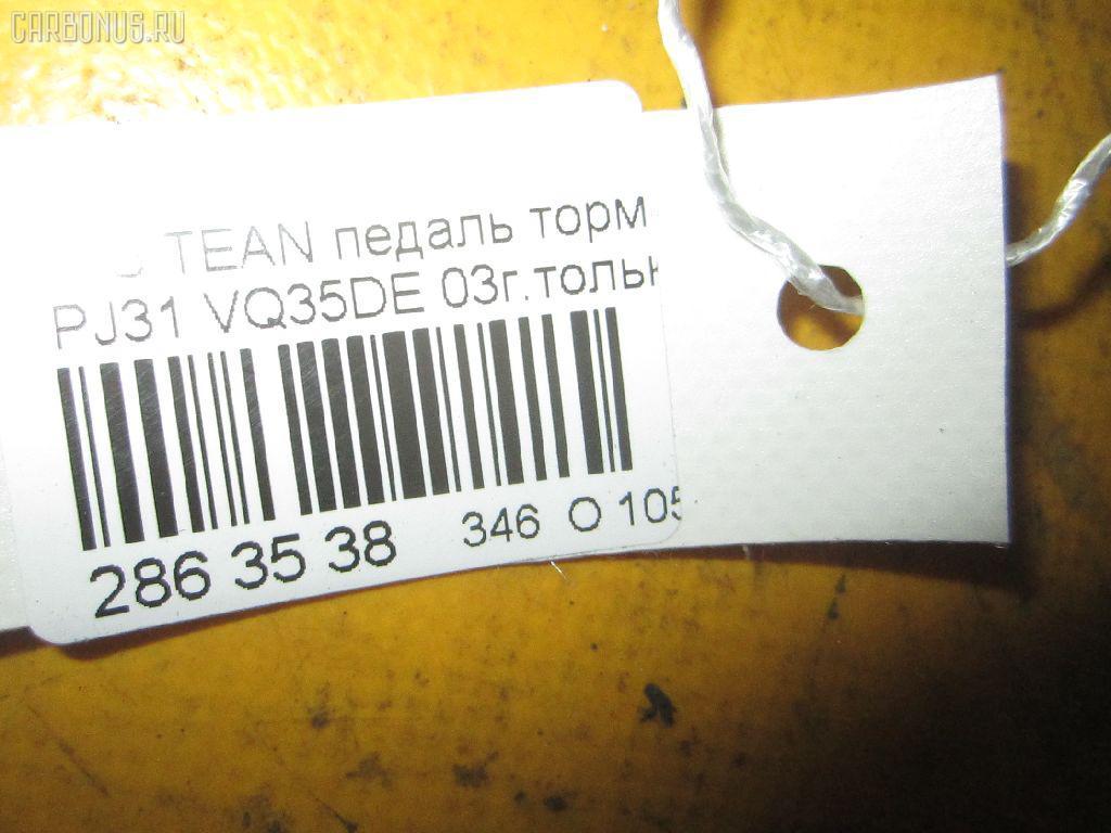 Выключатель концевой NISSAN TEANA PJ31 VQ35DE Фото 8