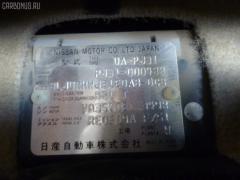 Патрубок радиатора ДВС Nissan Teana PJ31 VQ35DE Фото 2