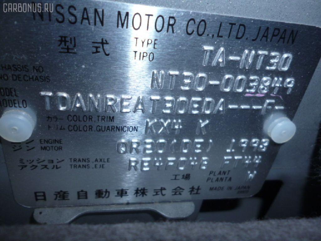 Тросик топливного бака NISSAN X-TRAIL NT30 Фото 3