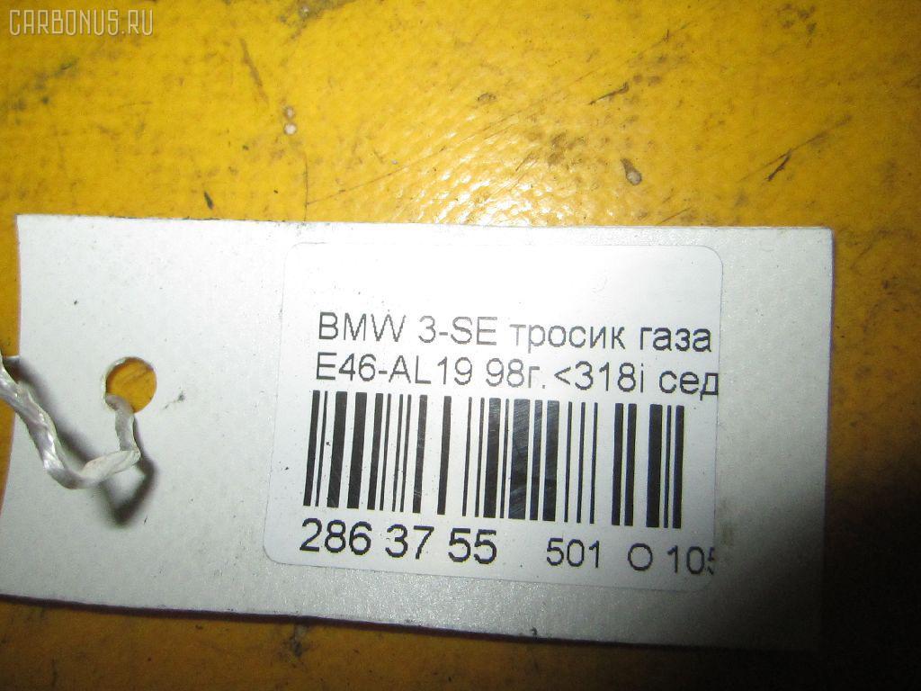 Тросик газа BMW 3-SERIES E46-AL32 M43-194E1 Фото 8