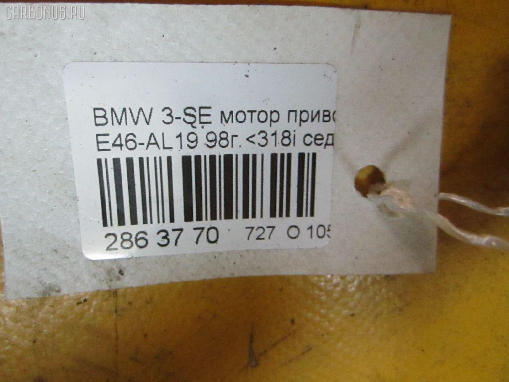 Мотор привода дворников BMW 3-SERIES E46-AL32 Фото 9
