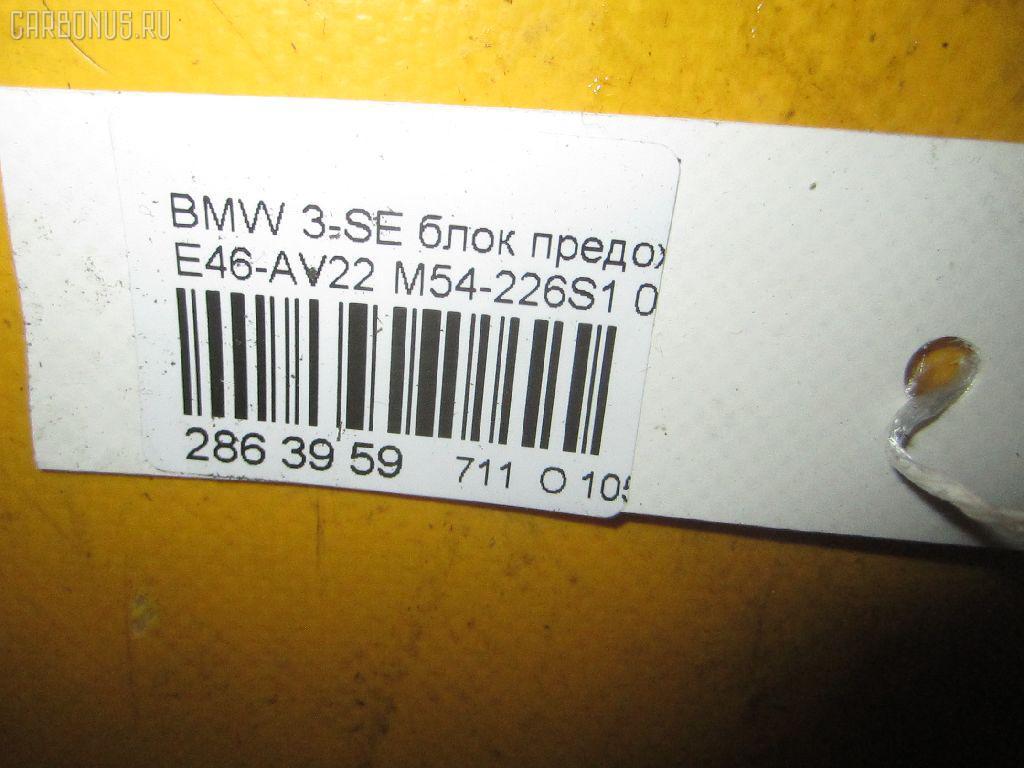 Блок предохранителей BMW 3-SERIES E46-AV12 M54-226S1 Фото 8