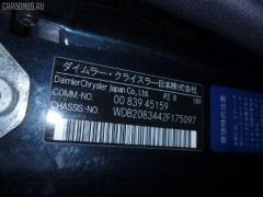 Молдинг стекла Mercedes-benz Clk-class C208.344 Фото 3