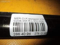 Молдинг стекла MERCEDES-BENZ CLK-CLASS C208.344 Фото 8