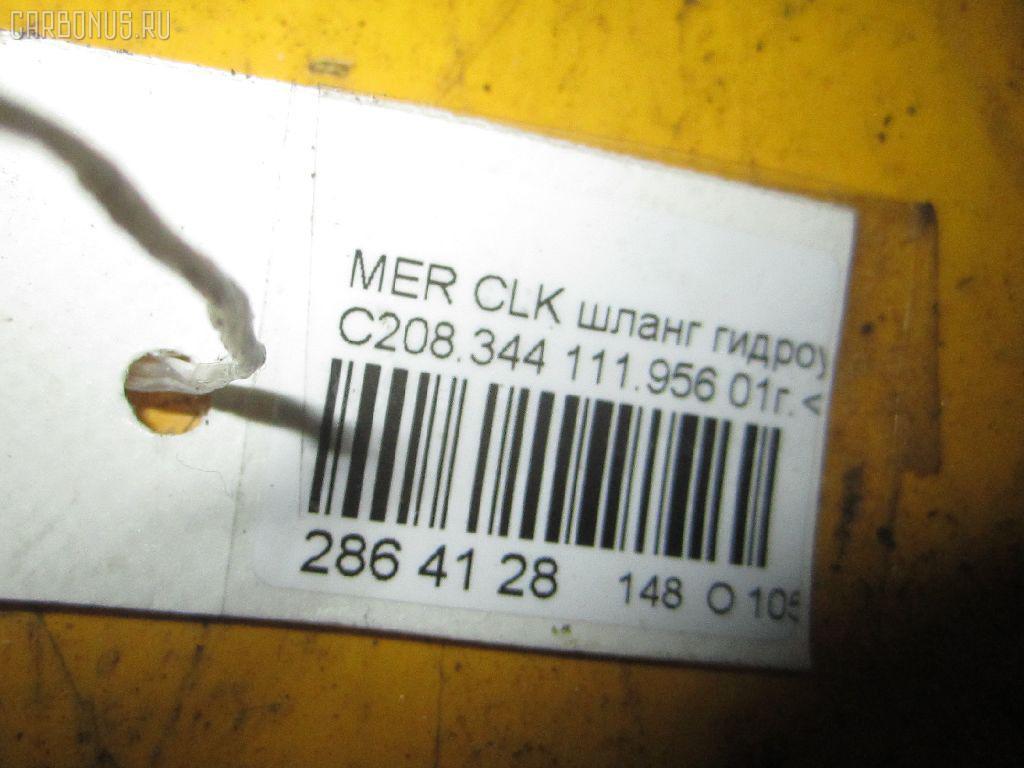 Радиатор гидроусилителя MERCEDES-BENZ CLK-CLASS C208.344 111.956 Фото 7