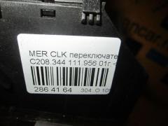 Переключатель света фар Mercedes-benz Clk-class C208.344 Фото 8
