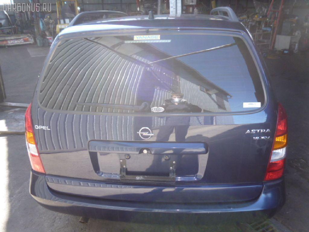 Шторка багажника OPEL ASTRA G XK181 Фото 5