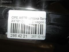 Шторка багажника Opel Astra g W0L0TGF35 Фото 7