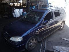 Держатель дворника Opel Astra g W0L0TGF35 Фото 5
