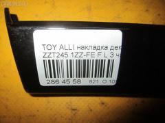 Накладка декоративная F L Toyota Allion ZZT245 1ZZ-FE 55476-20130, 55474-20120, 55475-20130 Фото 10