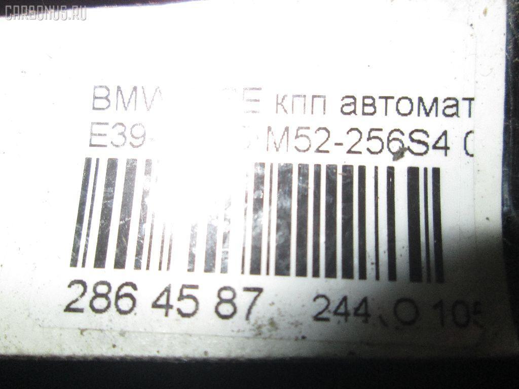 КПП автоматическая BMW 5-SERIES E39-DM42 M52-256S4 Фото 11