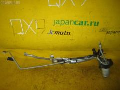 Шланг кондиционера BMW 5-SERIES E39-DM42 M52-256S4 Фото 1