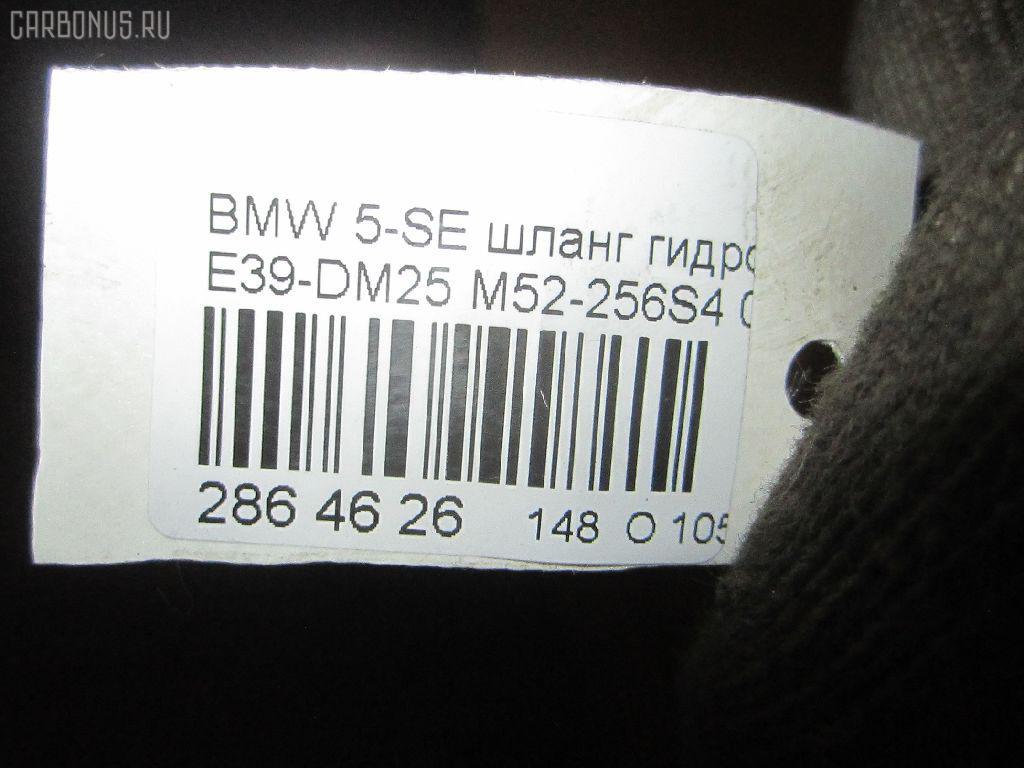 Шланг гидроусилителя BMW 5-SERIES E39-DM42 M52-256S4 Фото 8