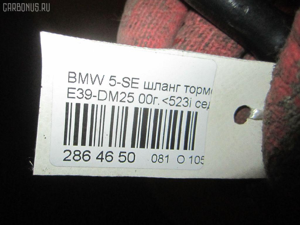 Трубка тормозная BMW 5-SERIES E39-DM42 Фото 8