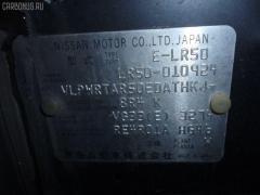Блок предохранителей NISSAN TERRANO LR50 VG33E Фото 3