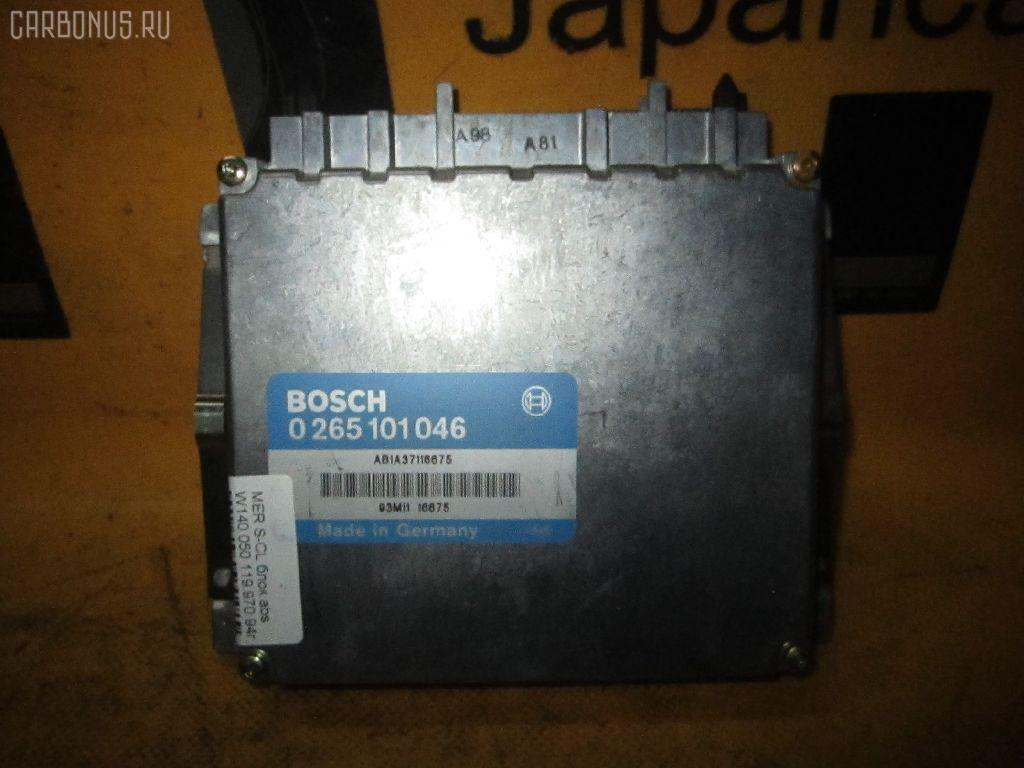 Блок ABS MERCEDES-BENZ S-CLASS W140.050 119.970 Фото 3