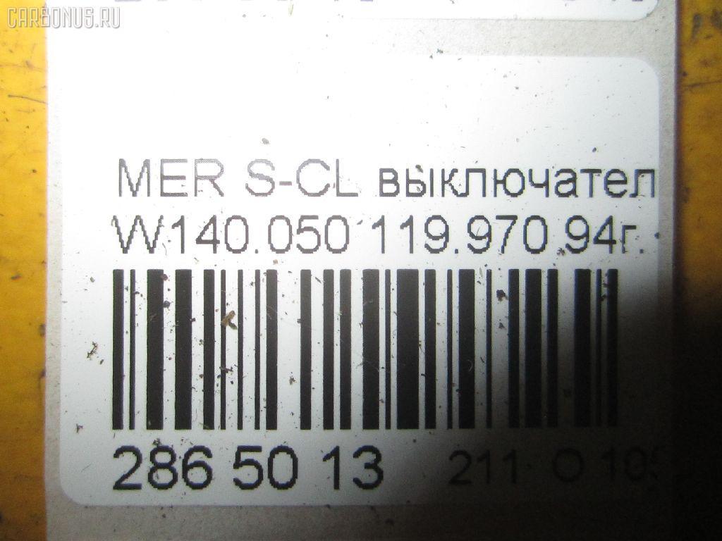 Выключатель концевой MERCEDES-BENZ S-CLASS W140.050 Фото 8