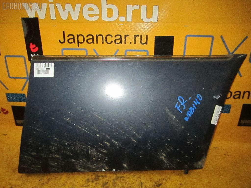 Накладка на крыло MERCEDES-BENZ S-CLASS W140.050. Фото 5