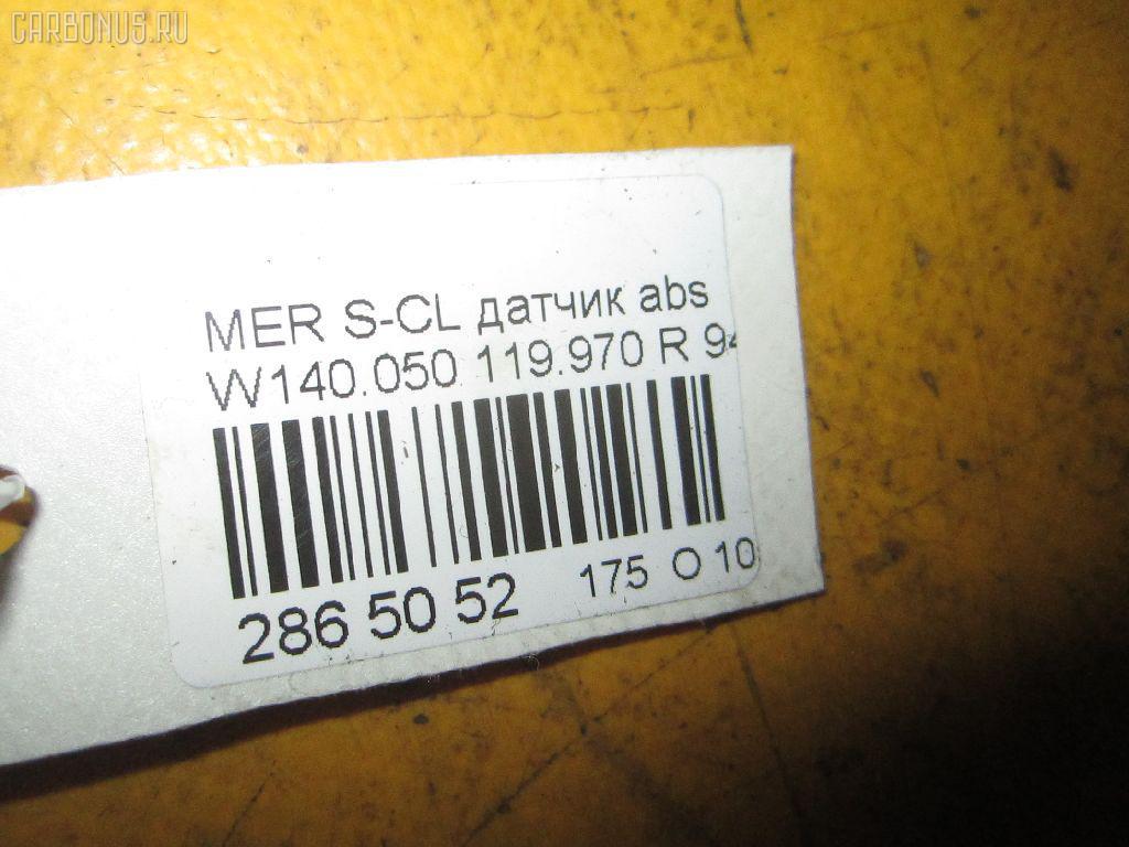 Датчик ABS MERCEDES-BENZ S-CLASS W140.050 119.970 Фото 8