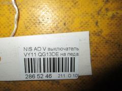 Выключатель концевой Nissan Ad van VY11 QG13DE Фото 8