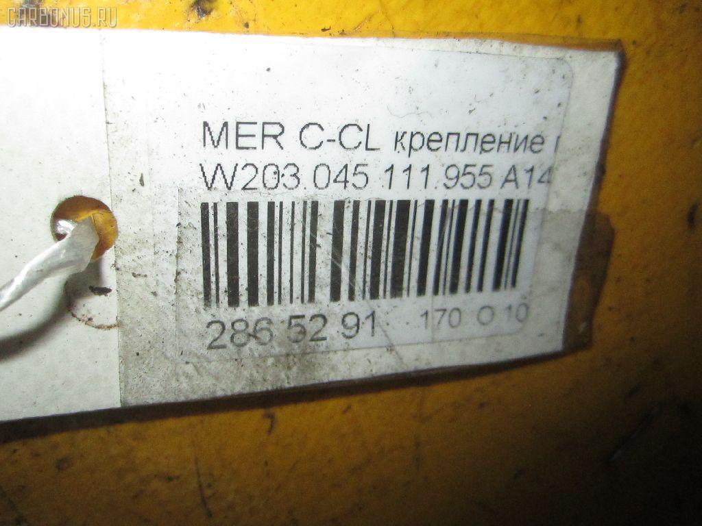 Крепление подушки КПП MERCEDES-BENZ C-CLASS W203.045 111.955 Фото 3