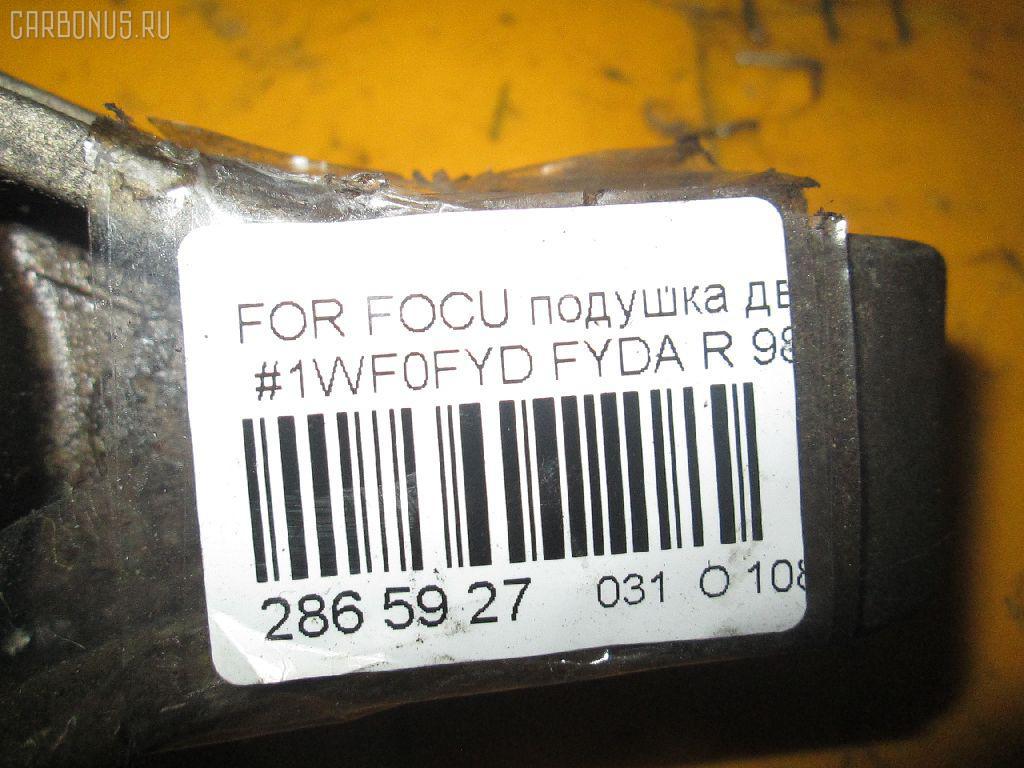 Подушка КПП FORD FOCUS WF0FYD FYDA Фото 4