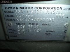 Обшивка салона Toyota Passo KGC10 Фото 6