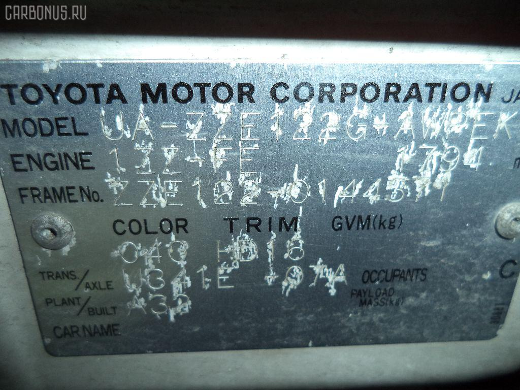 Обшивка багажника TOYOTA COROLLA FIELDER ZZE122G Фото 5