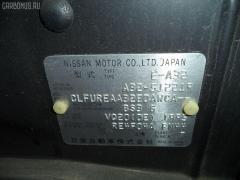 Выключатель концевой Nissan Cefiro A32 VQ20DE Фото 6