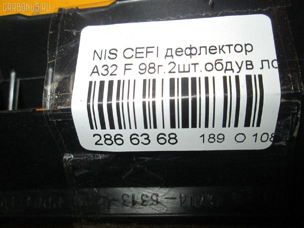Дефлектор NISSAN CEFIRO A32 Фото 8