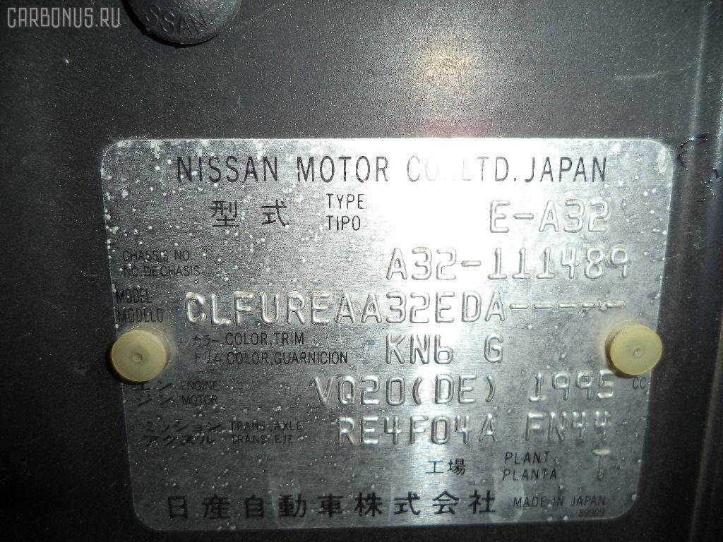 Крепление балки NISSAN CEFIRO A32 VQ20DE Фото 4