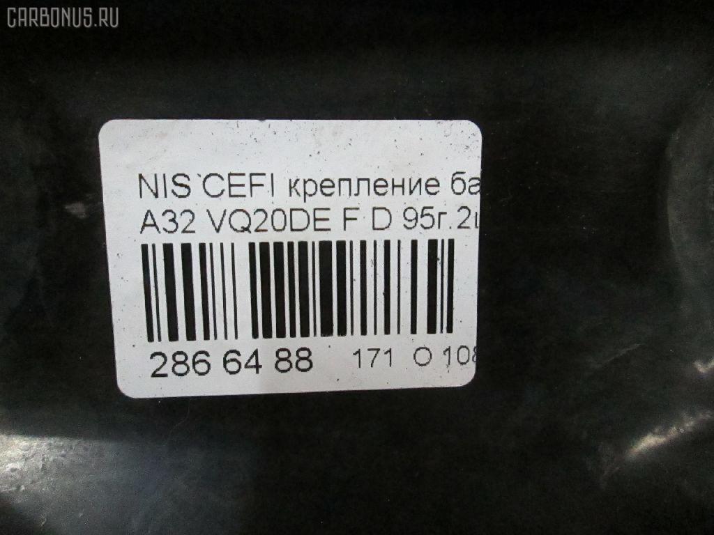 Крепление балки NISSAN CEFIRO A32 VQ20DE Фото 6
