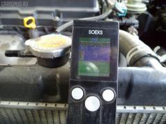 Подушка двигателя Nissan Sunny FB15 QG15DE Фото 8