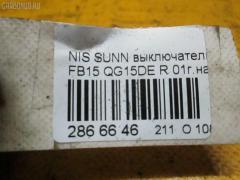 Выключатель концевой NISSAN SUNNY FB15 QG15DE Фото 9