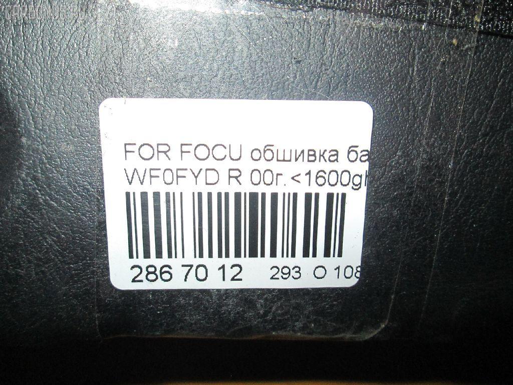 Обшивка багажника FORD FOCUS WF0FYD Фото 8