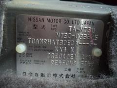Крепление аккумулятора NISSAN X-TRAIL NT30 Фото 6