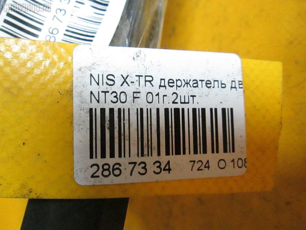 Держатель дворника NISSAN X-TRAIL NT30 Фото 8