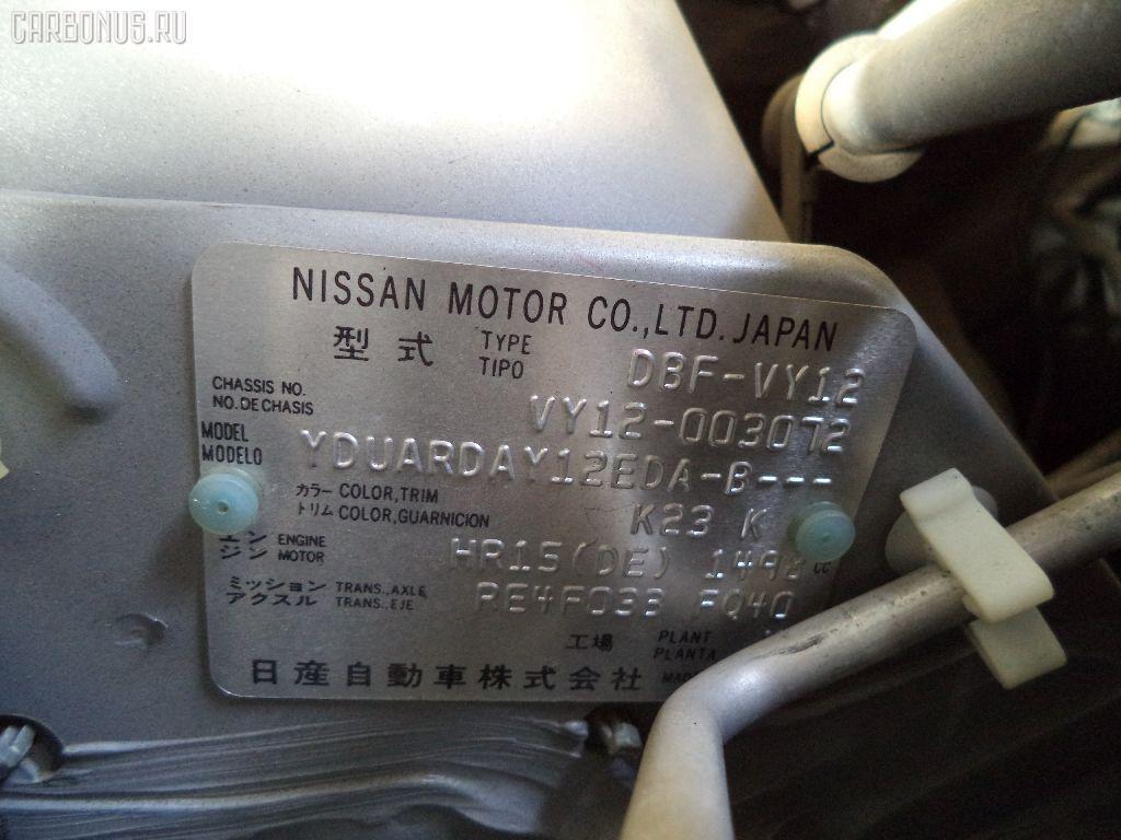 Защита замка капота NISSAN AD EXPERT VY12 HR15DE Фото 6