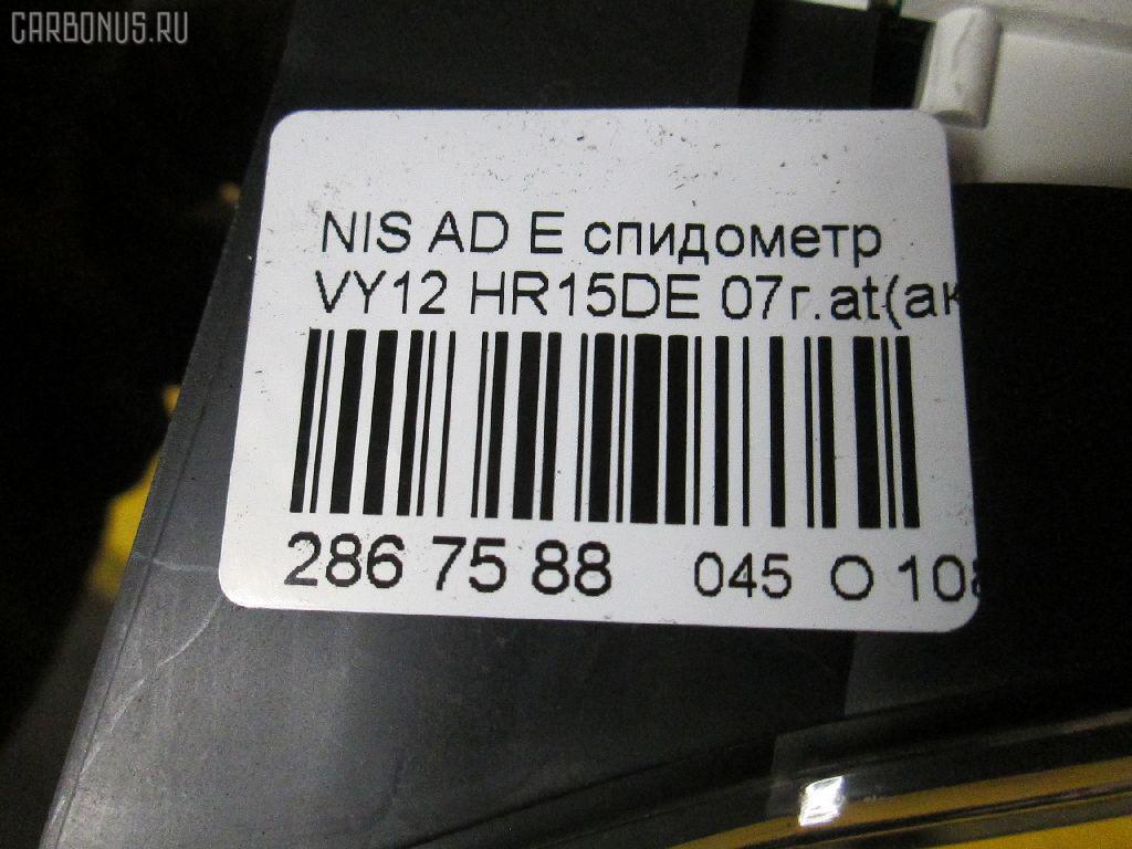 Спидометр NISSAN AD EXPERT VY12 HR15DE Фото 8