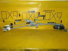 Мотор привода дворников NISSAN AD EXPERT VY12 Фото 2