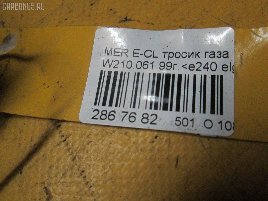 Педаль подачи топлива MERCEDES-BENZ E-CLASS W210.061 112.911 Фото 7