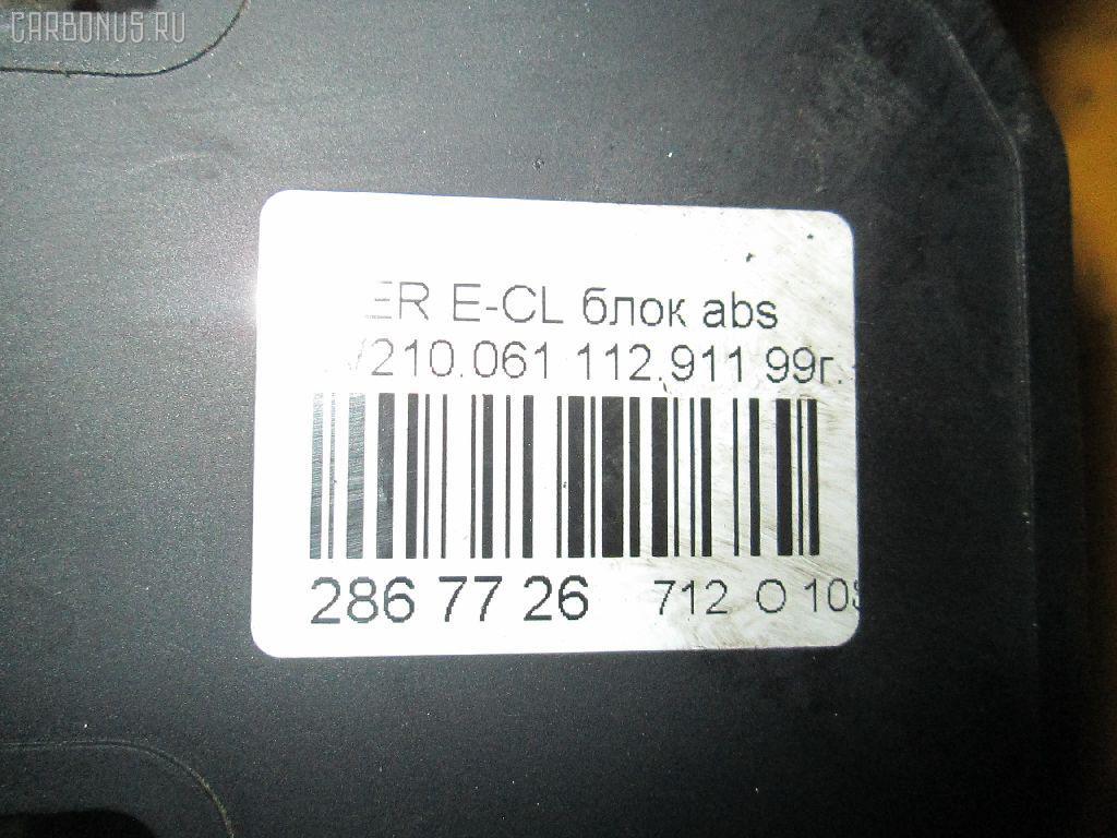 Блок ABS MERCEDES-BENZ E-CLASS W210.061 112.911 Фото 8