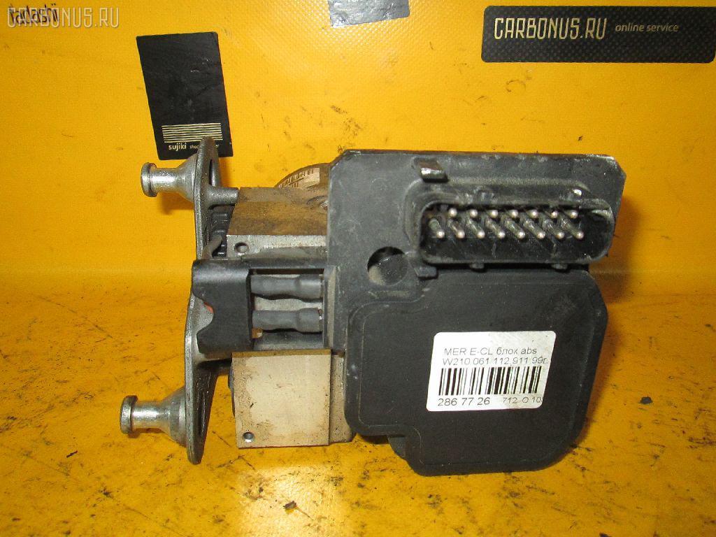 Блок ABS MERCEDES-BENZ E-CLASS W210.061 112.911. Фото 1