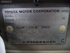 Решетка под лобовое стекло Toyota Camry SV40 Фото 4