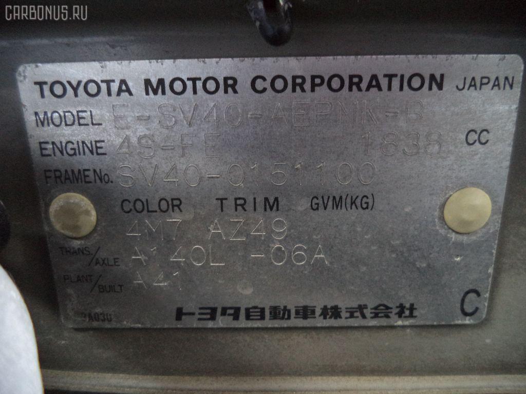 Кожух рулевой колонки TOYOTA CAMRY SV40 Фото 4