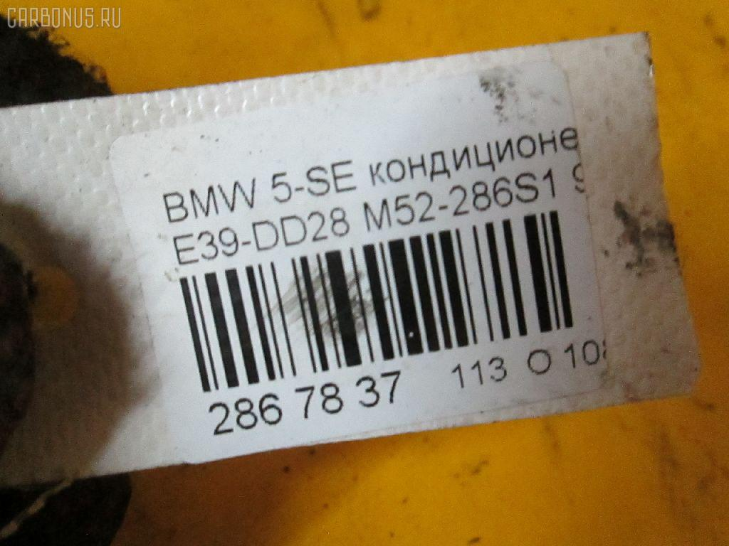 Компрессор кондиционера BMW 5-SERIES E39-DD62 M52-286S1 Фото 9