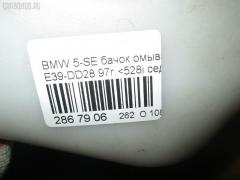 Бачок омывателя BMW 5-SERIES E39-DD62 Фото 8