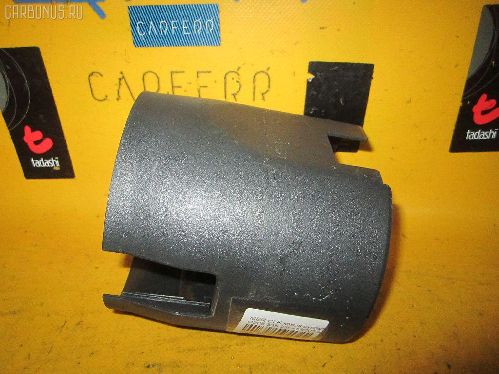 Кожух рулевой колонки MERCEDES-BENZ CLK-CLASS C208.335 Фото 1